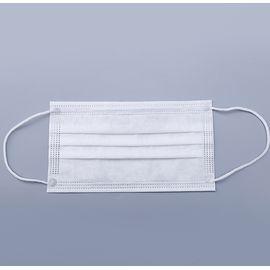Маска медицинская одноразовая трёхслойная, белая 50 штук (серт.), фото , изображение 2