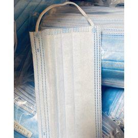 Маски одноразовые медицинские DFM (от 1000 штук), фото , изображение 4