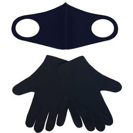Набор защитный - маска и перчатки, универсальный размер, черный, фото