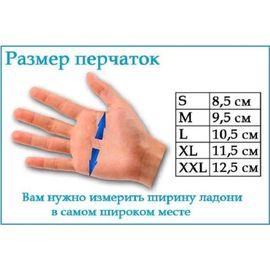 Перчатки хлопковые защитные с логотипом, чёрные, размер M, Размер: M, Цвет перчаток: Черный, фото , изображение 5