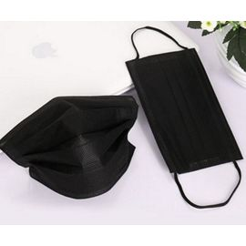 Маска одноразовая чёрная трехслойная на резинке 50 шт, фото , изображение 2