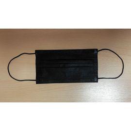 Маска одноразовая чёрная трехслойная на резинке 50 шт, фото , изображение 3
