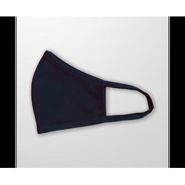 Набор защитный - хлопковая маска и тонкие трикотажные перчатки, фото , изображение 4