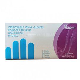 Перчатки одноразовые виниловые голубые, размер L, 50 пар (100 шт.), Размер: L, Цвет: голубой, фото , изображение 2