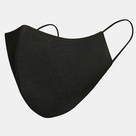 Маска многоразовая защитная из 100% хлопка на резинках, черная, Цвет маски: Чёрная, Тип товара: Многоразовая маска, фото