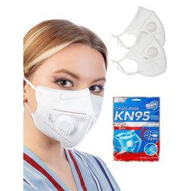 Маска защитная (респиратор) Gauze Mask FFP2 (Стандарт GB2626-2006 KN95) с клапаном защиты, 5 слоев, 2 шт в упаковке, фото