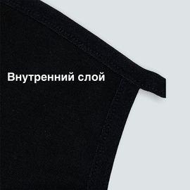 Маска многоразовая защитная тканевая, чёрная БЕЗ ШВА, фото , изображение 4