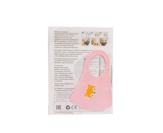 Детская многоразовая маска с принтом, розовая, С рисунком: с принтом, Размер: детский (6-12 лет), Цвет маски: Розовая, Тип товара: Многоразовая маска, фото , изображение 3