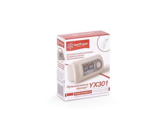 Пульсоксиметр медицинский Armed YX301 (с поверкой), фото , изображение 8