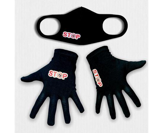 Набор защитный с логотипом - маска и хлопковые перчатки, фото