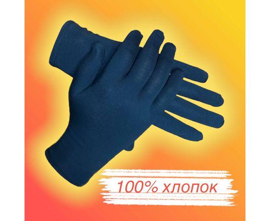 Перчатки хлопковые защитные, черные, размер L, Размер: L, Цвет перчаток: Черный, Тип товара: Перчатки тканевые, фото